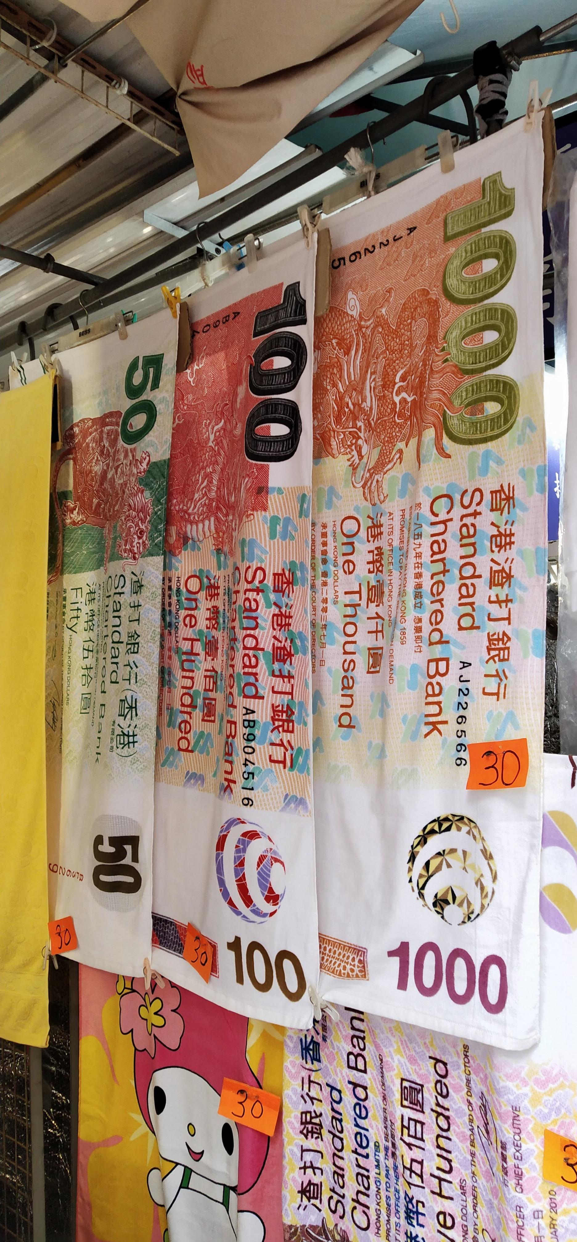 50 dollar note and 1000 dollar note are rare. 100 dollar note is still very popular.