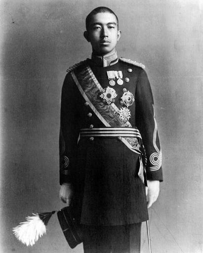 Crown Prince Hirohito 1919