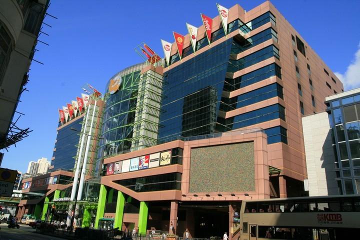 Dragon Centre