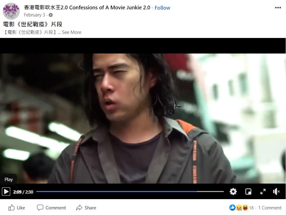 Li Fai falls sick at Sham Chun Street.