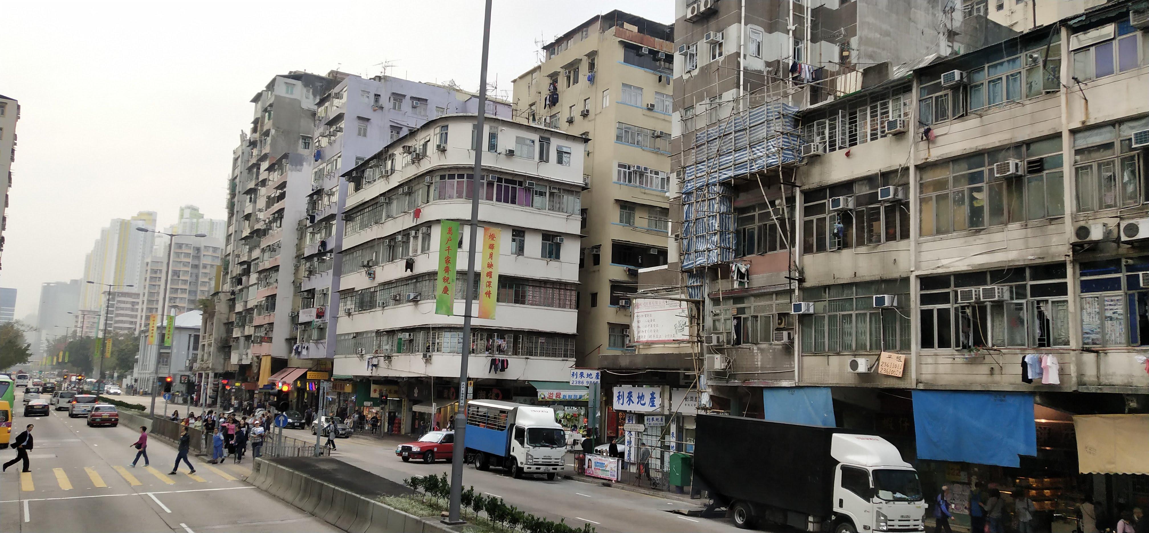 Old tenement buildings on Lai Chi Kok Road
