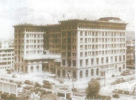 Peninsula Hotel in 1953