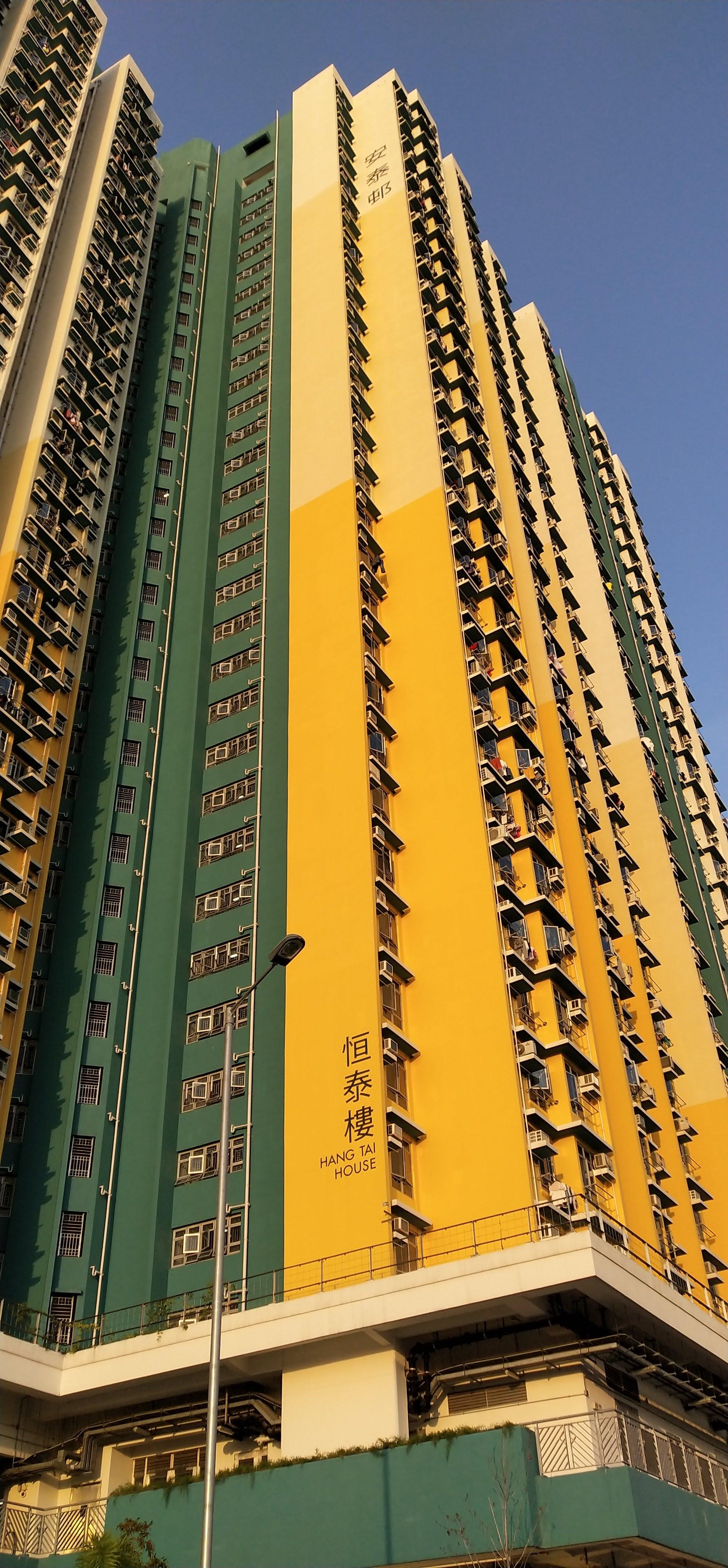 Public housing in On Tai Estate