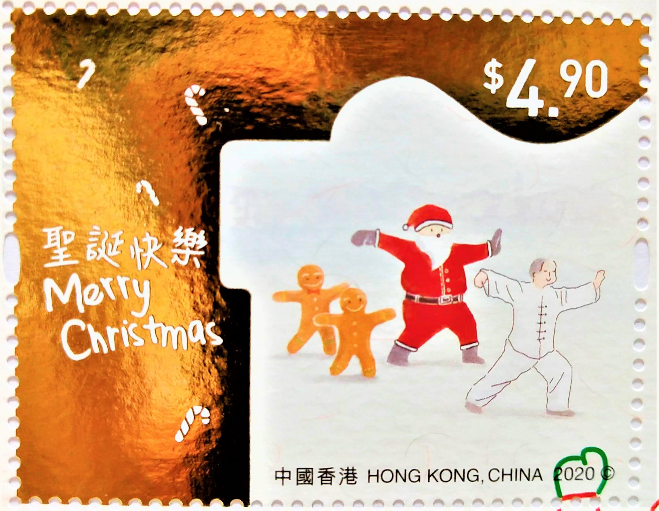 Santa Claus and Gingerbread Men play Tai Chi.
