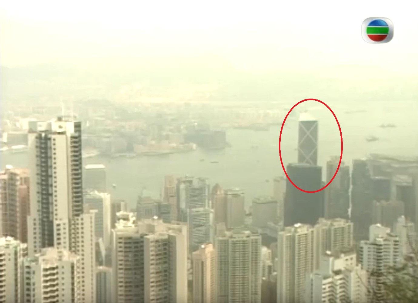 Screenshot of soap opera shows Bank of China Tower.