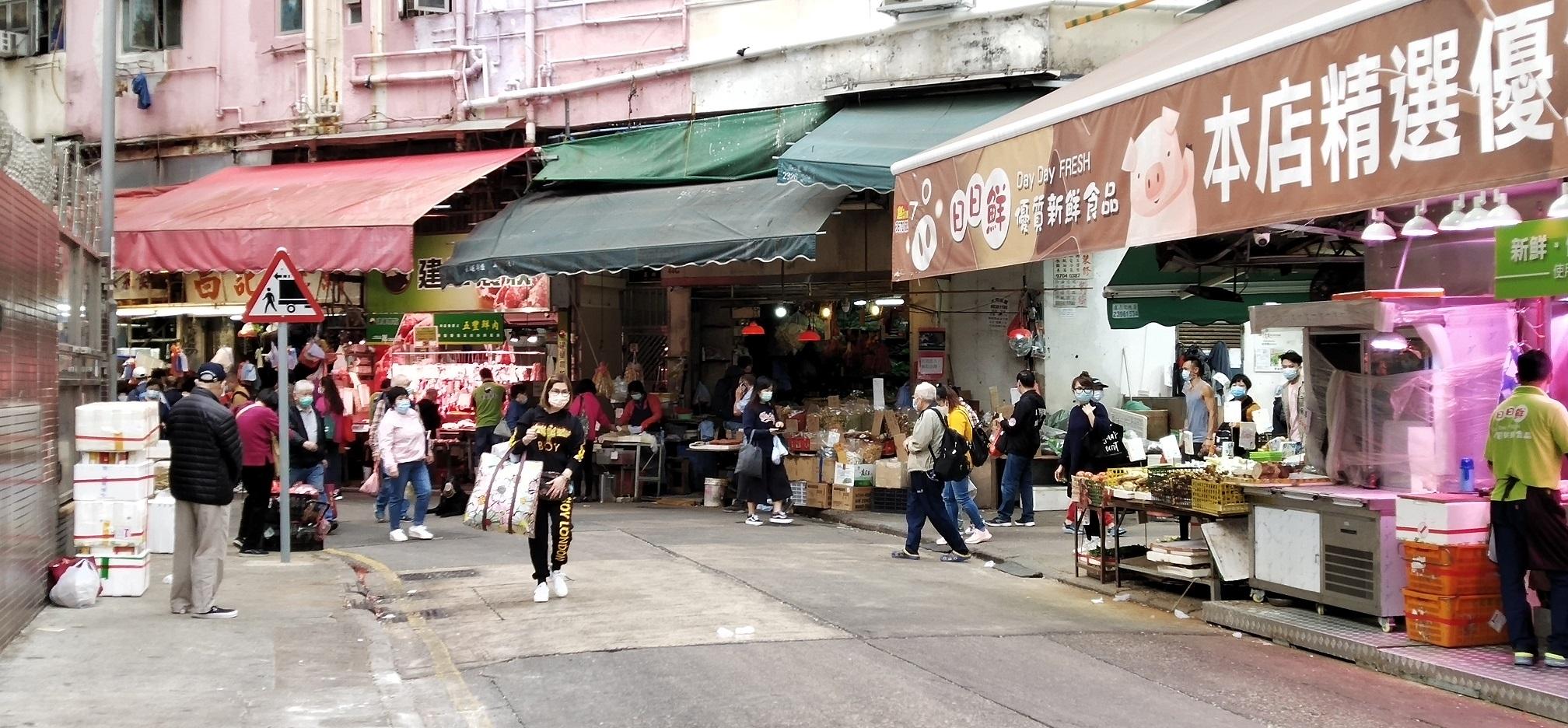 Sham Chun Street is short.