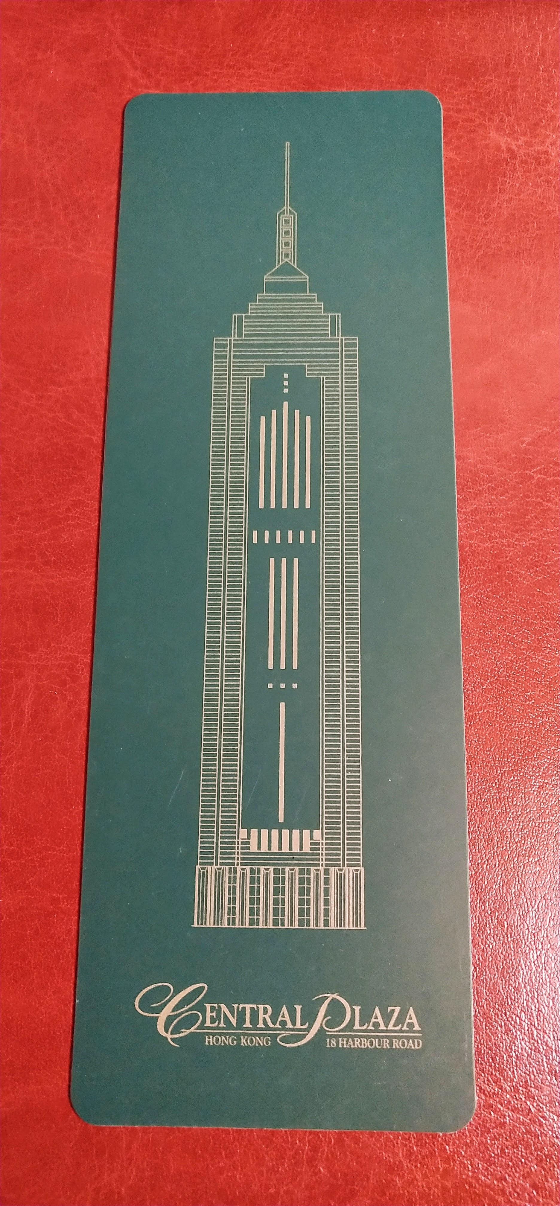 Souvenir, a bookmark, of Central Plaza