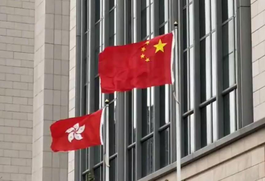 China flag and Hong Kong SAR flag
