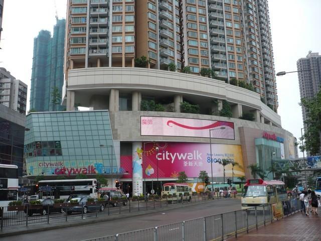City Walk Mall