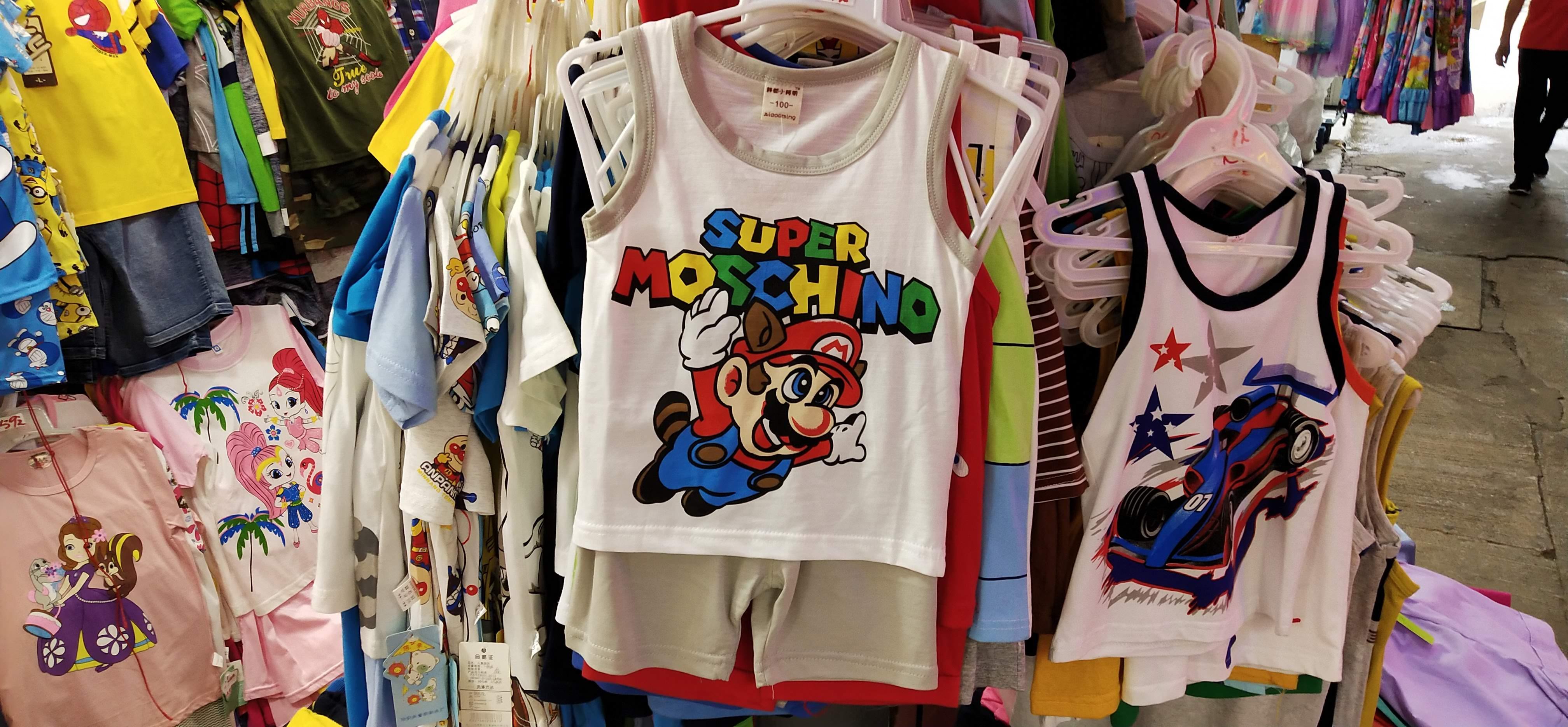 Clothes for kids in in Hau Tei Square Hawker Bazaar
