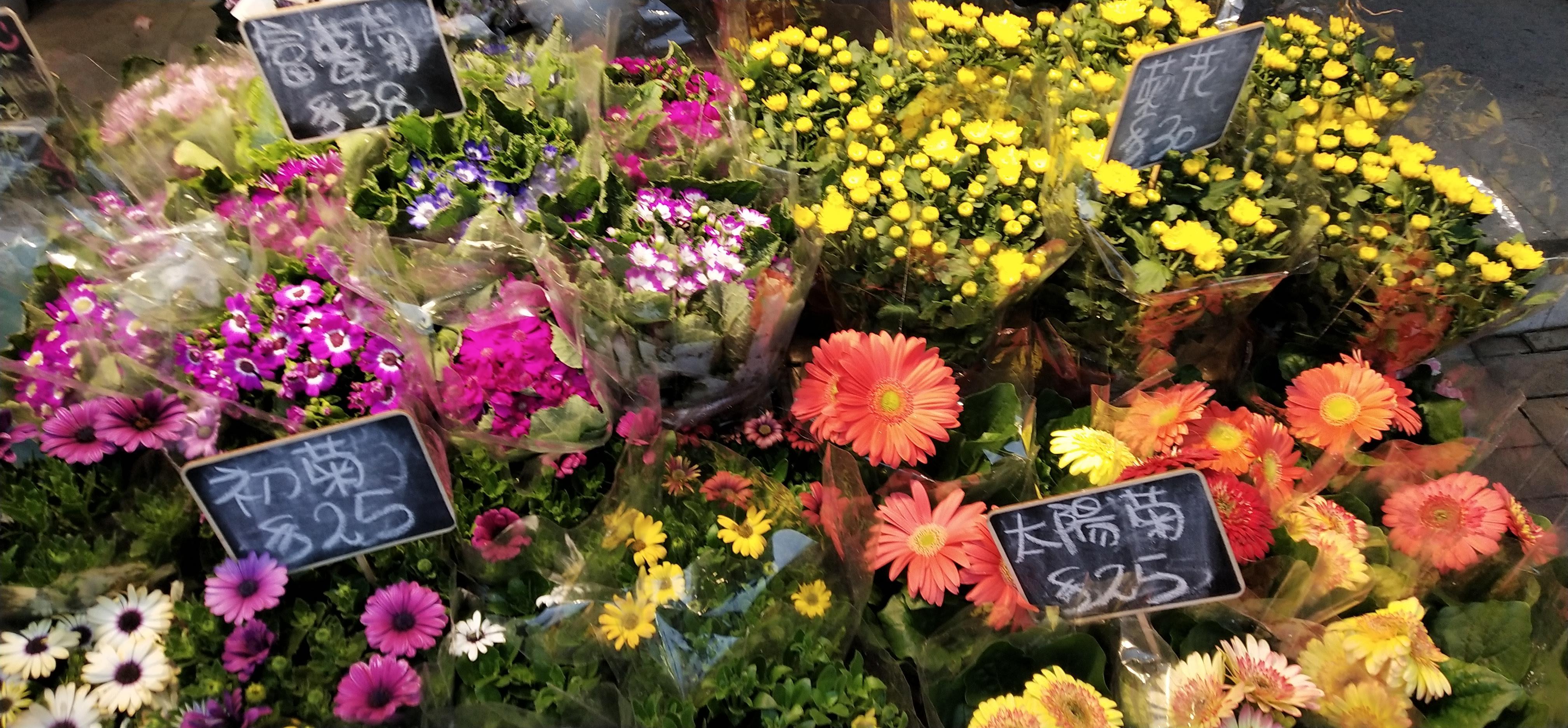Flowers at Flower Market.