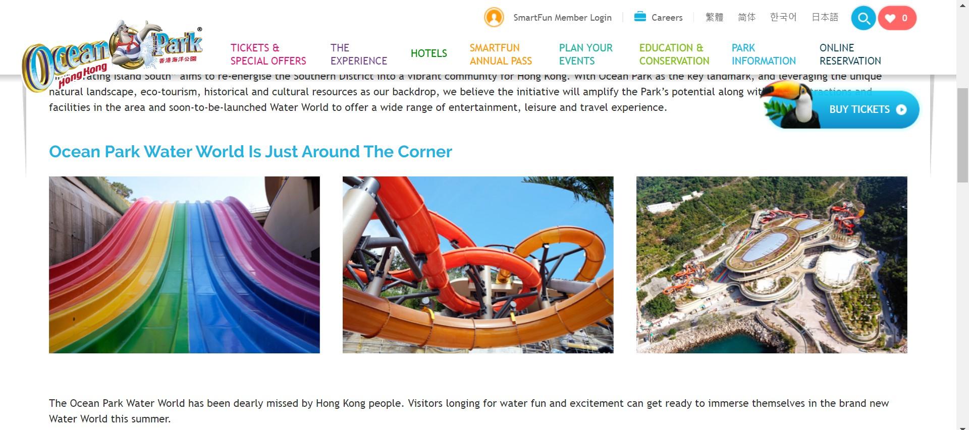 Hong Kong Ocean Park website shows the photos of the new Water World (Screenshot of Ocean Park website).