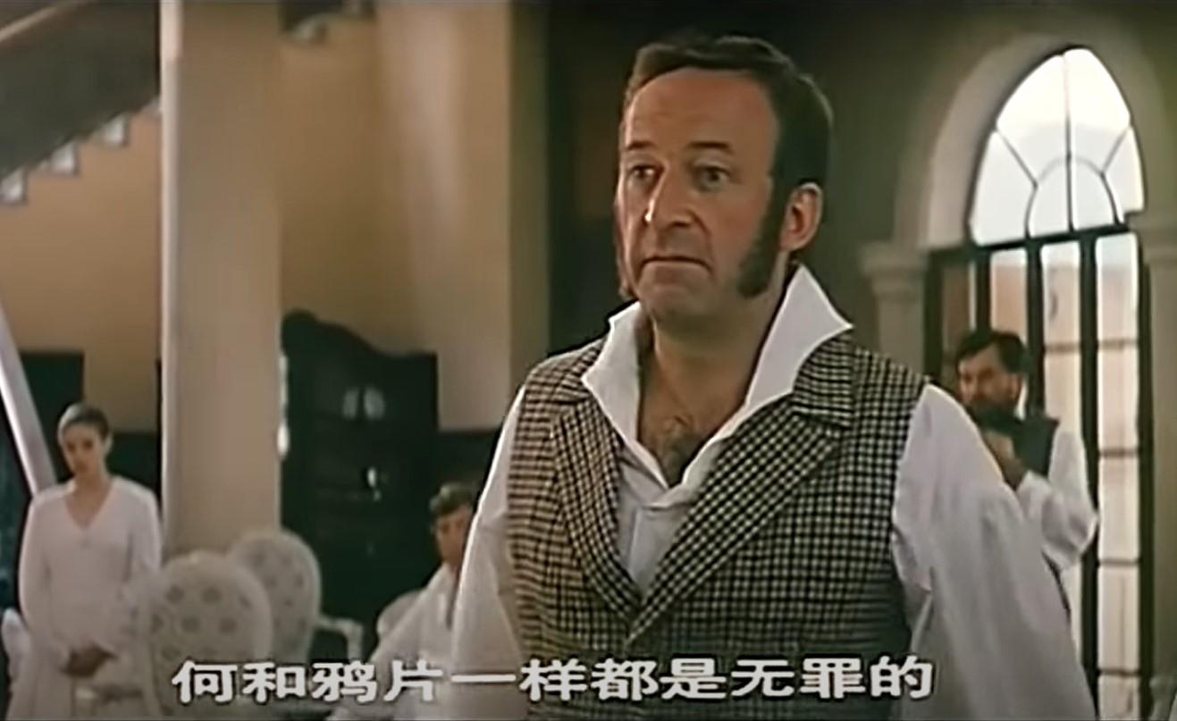 Lancelot Dent (screenshot of movie Opium War)