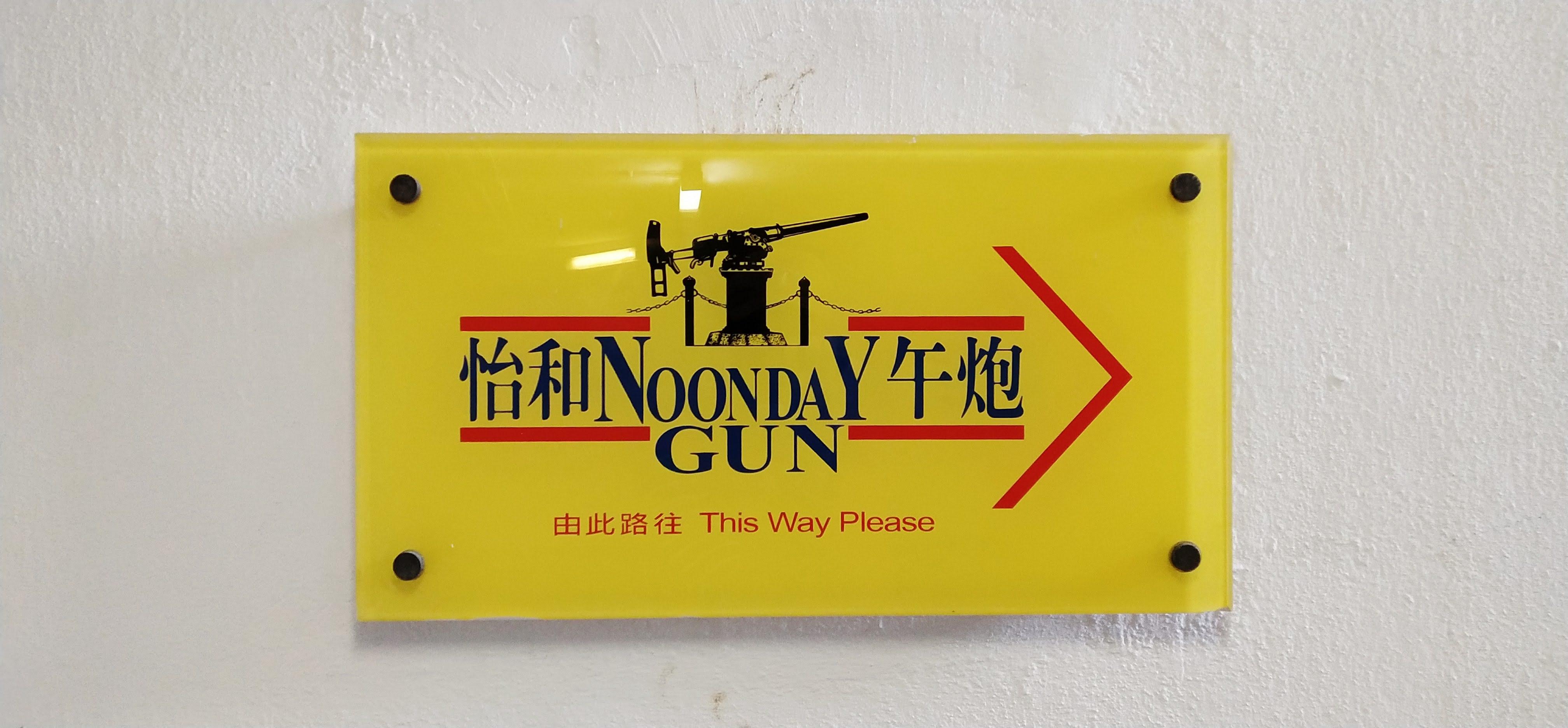 Logo of Noon Day Gun