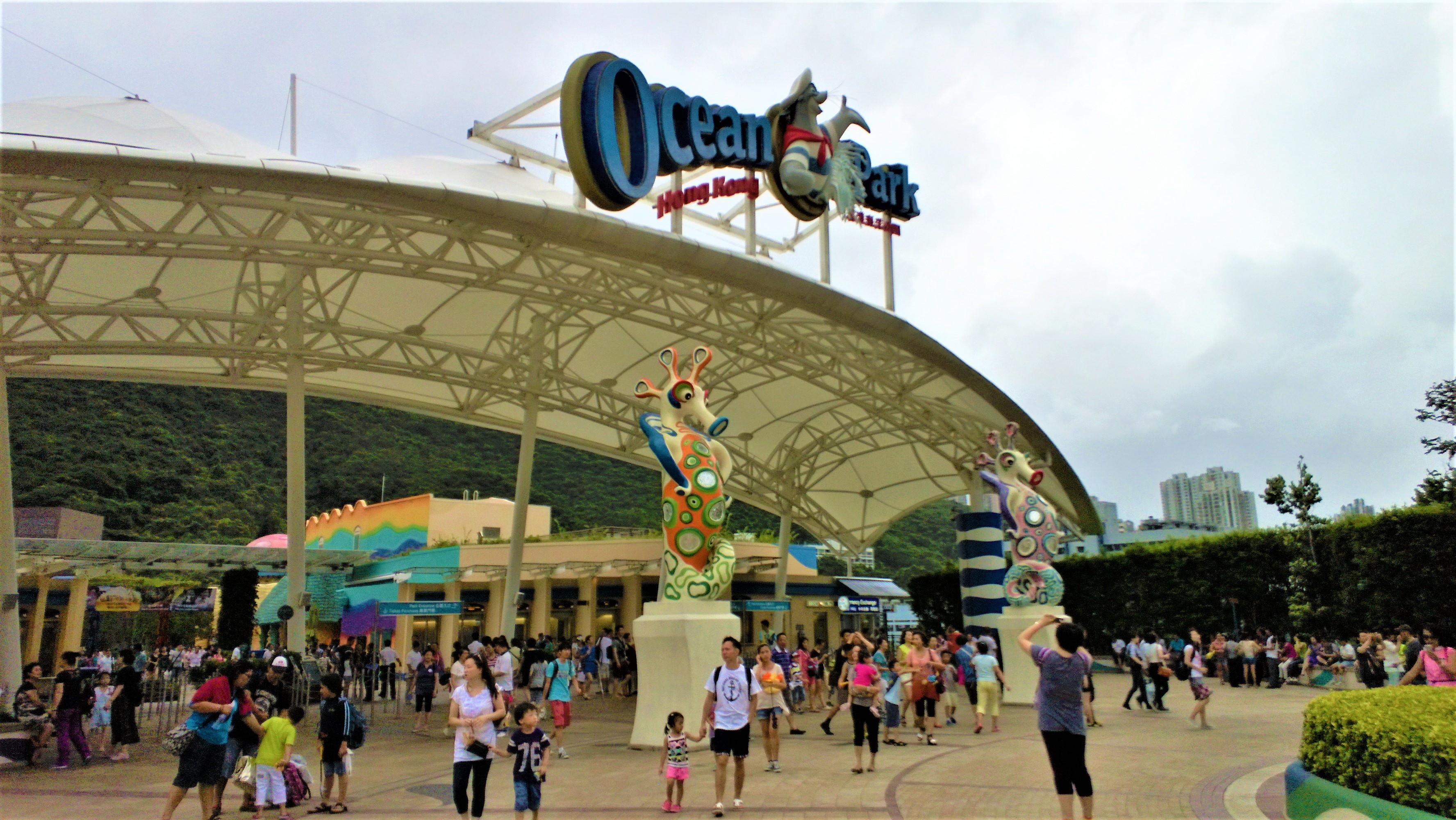 Ocean Park entrance will be rebuilt.
