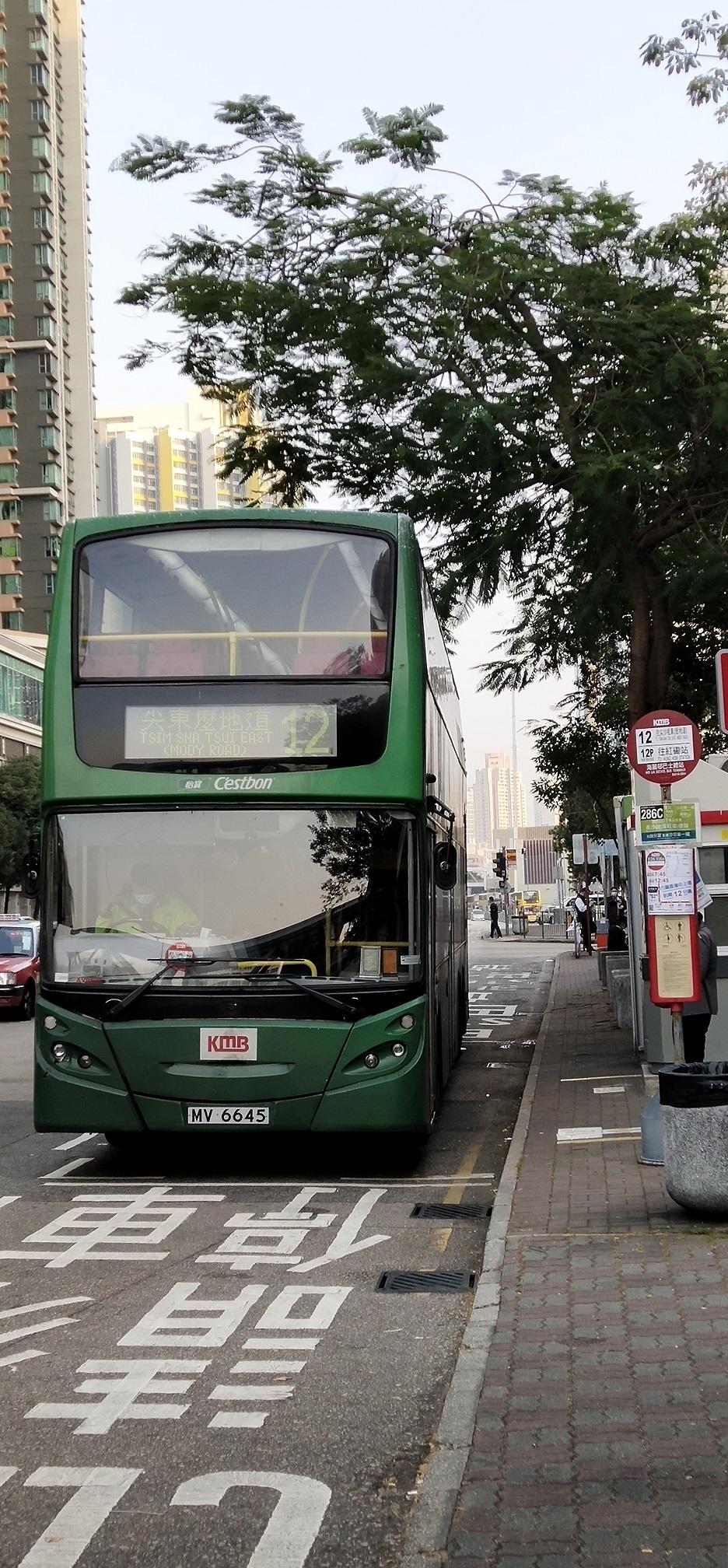 Take bus No 12 at Hoi Lai Estate bus terminus to go back to Tsim Sha Tsui