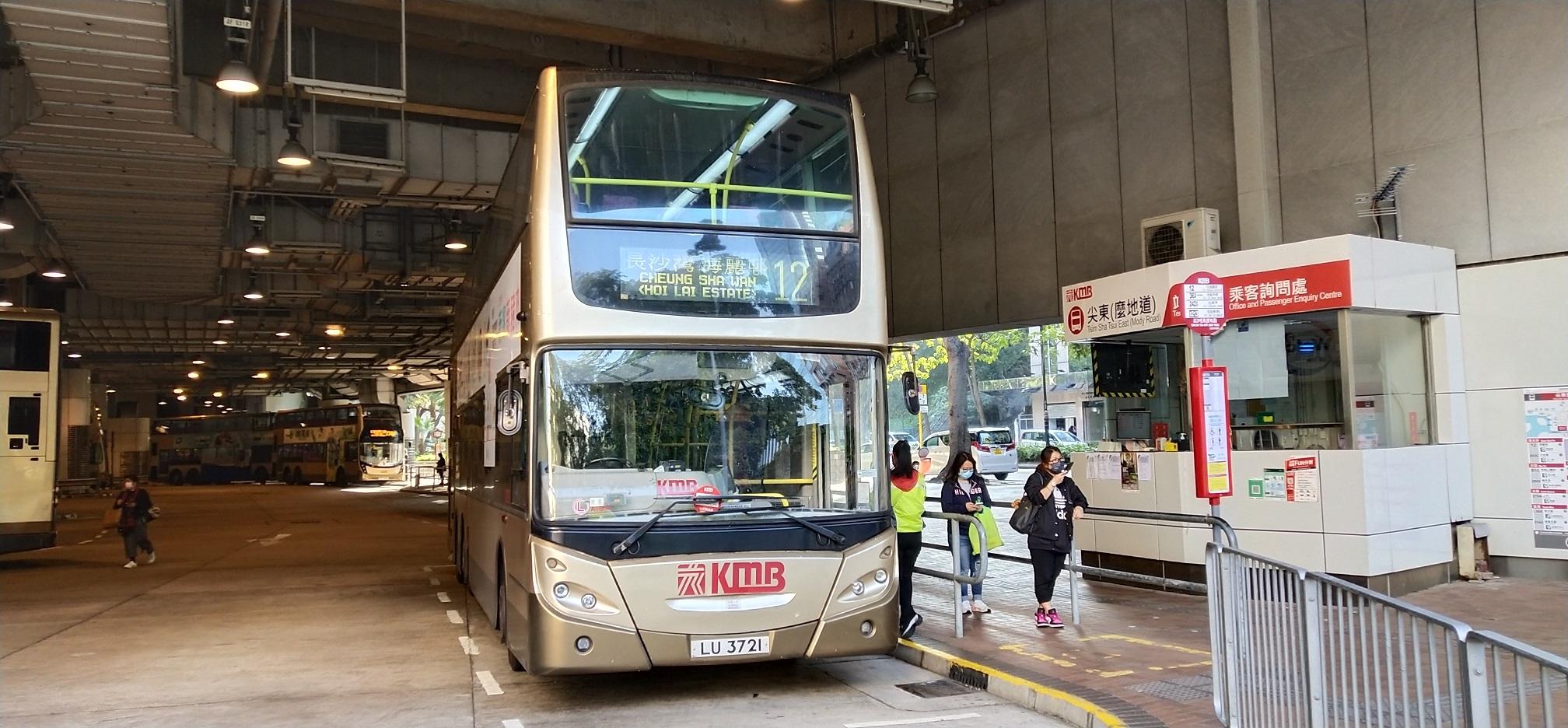 Tsim Sha Tsui East (Mody Road) bus terminus