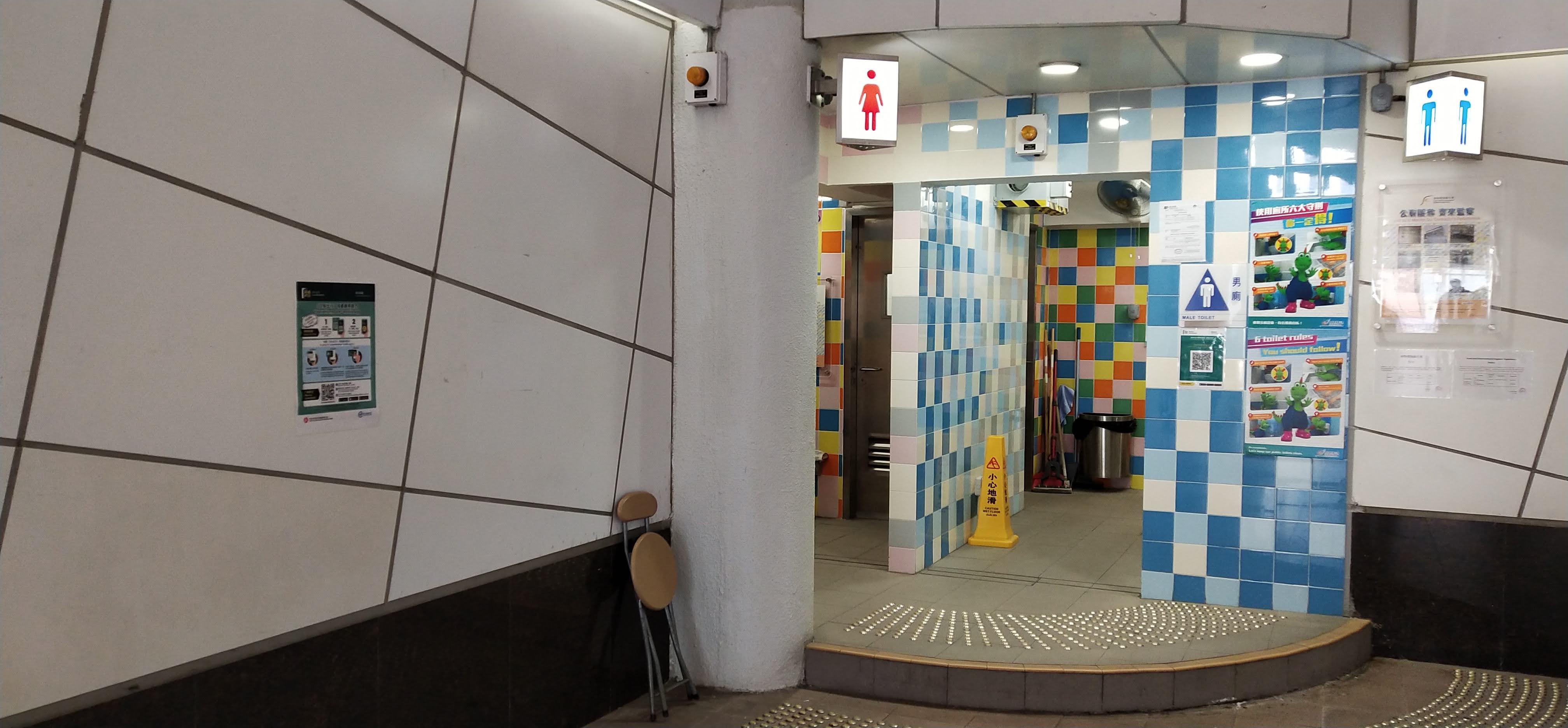 Tsuen Wan Multi-storey Carpark Building Public Toilet has a colorful decoration