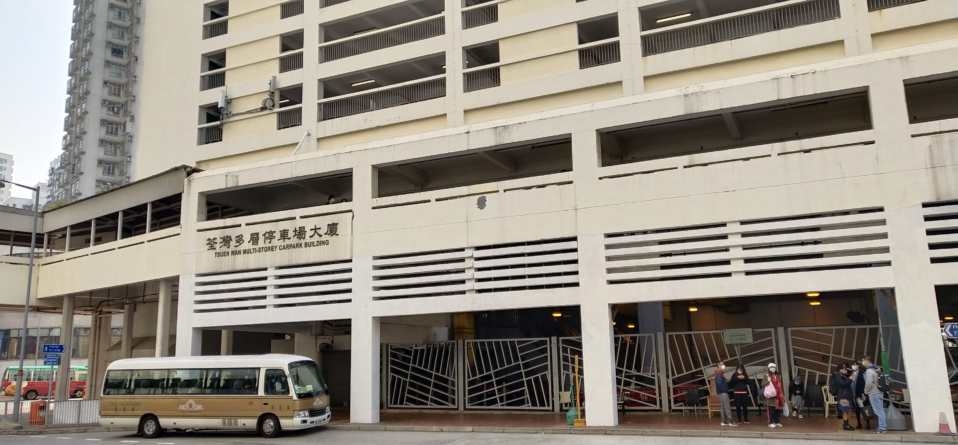 Tsuen Wan Multi-storey Carpark Building