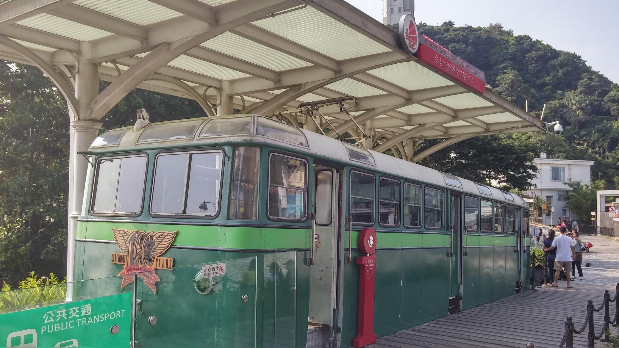 Victoria Peak Hong Kong Tourism Board customer service center is a retired Peak Tram