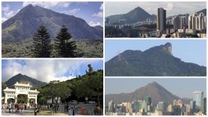 Lantau Peak, Kowloon Peak, Lion Rock