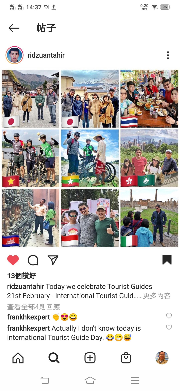 Screenshot for Mr Tahir's post at Instagram