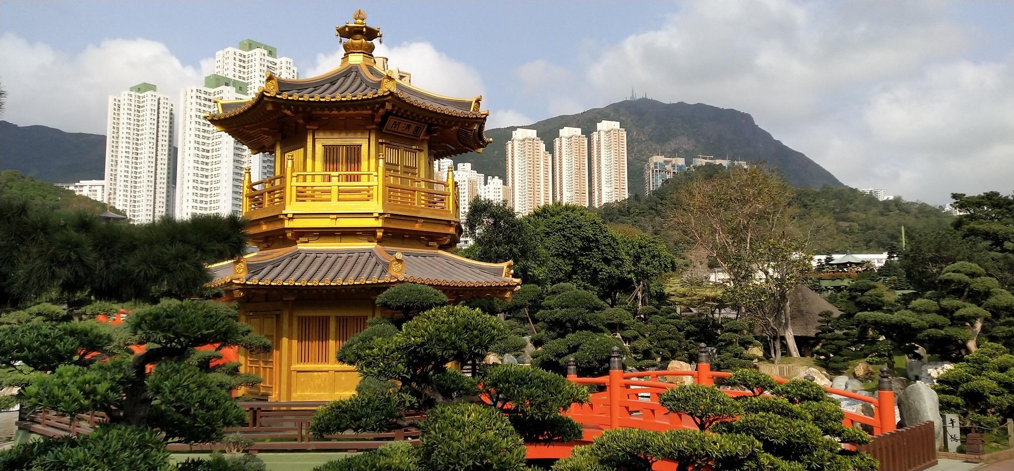 See Kowloon Peak from Nan Lian Garden