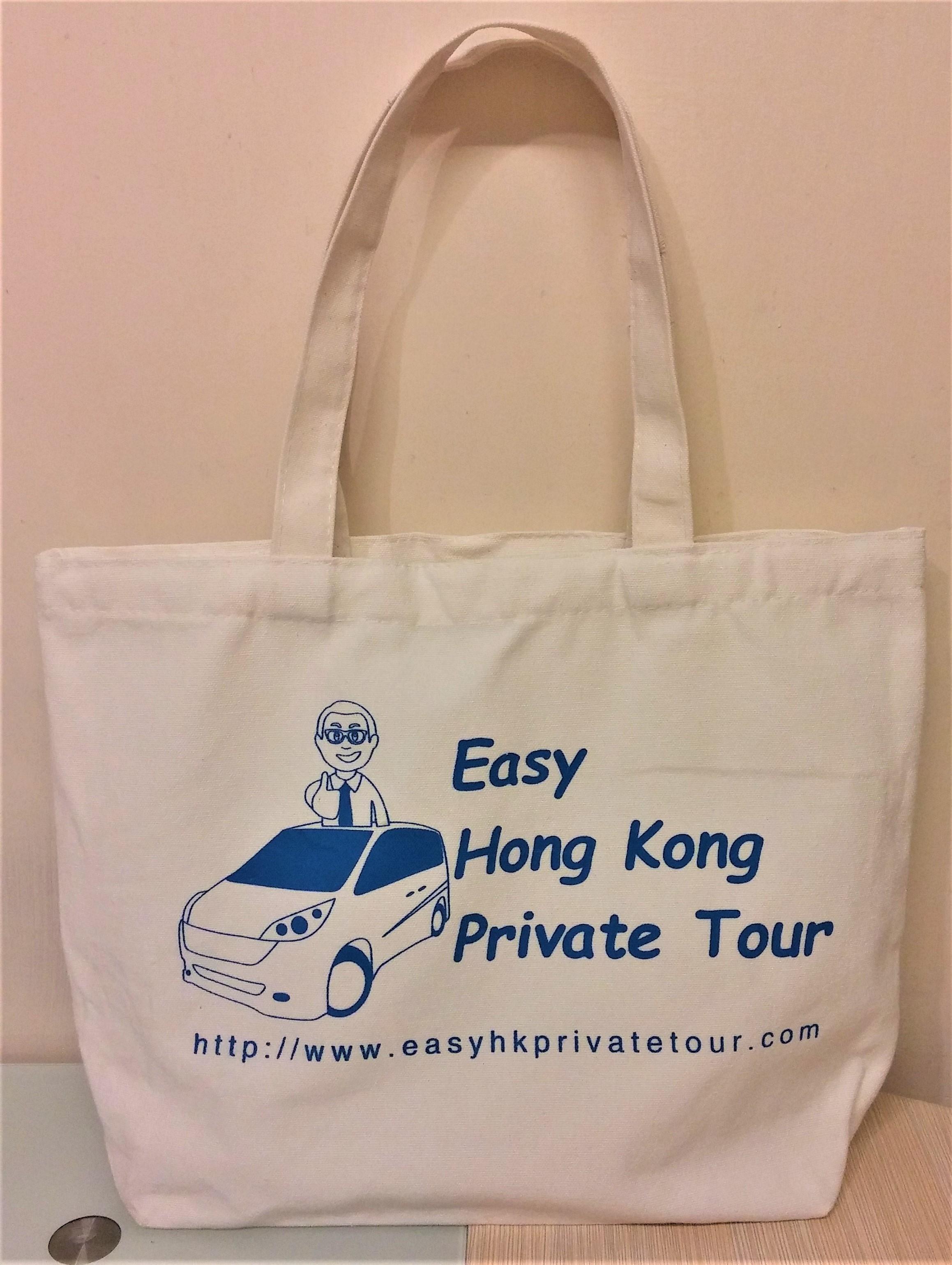 The useful souvenir, Easy Hong Kong Private Tour canvas bag