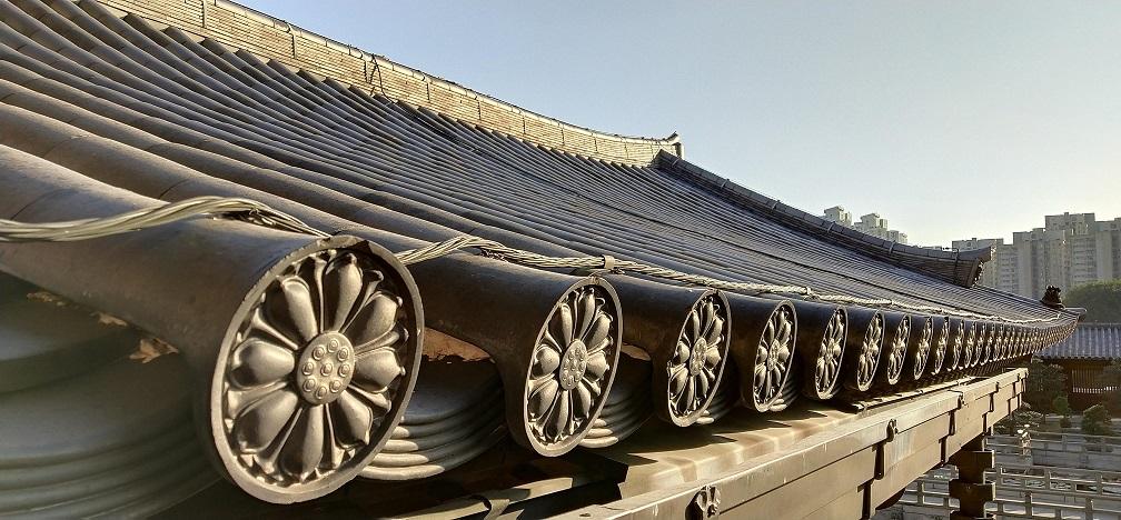 Eaves tiles of Chi Lin Nunnery