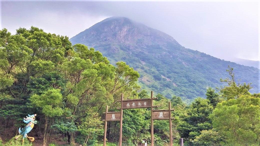 Hiking Trail near the Wisdom Path.
