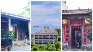 Hong Kong colonial history sightseeing points, Kowloon Walled City Park, Stanley and Tai Po Man Mo Temple.