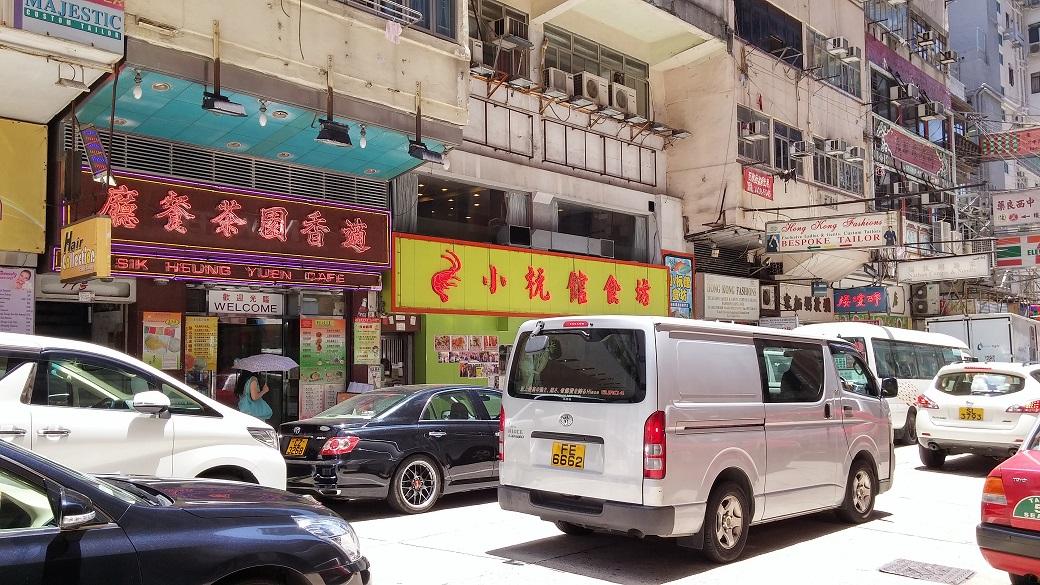 Local restaurants near the hotels at Jordan.