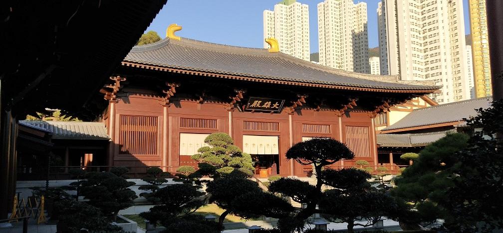 Main Hall of Chi Lin Nunnery