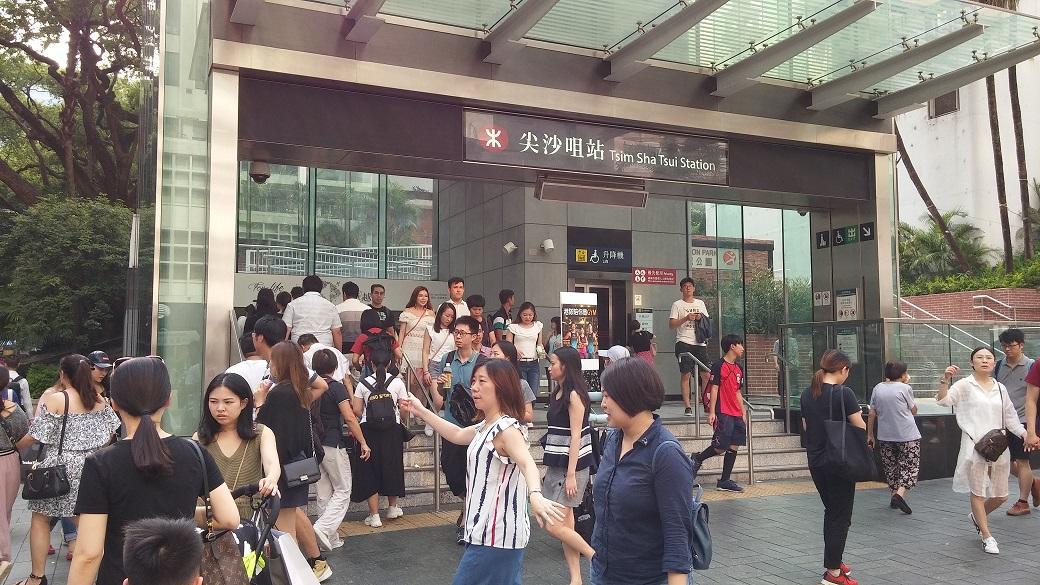 Busy Tsim Sha Tsui MTR Station