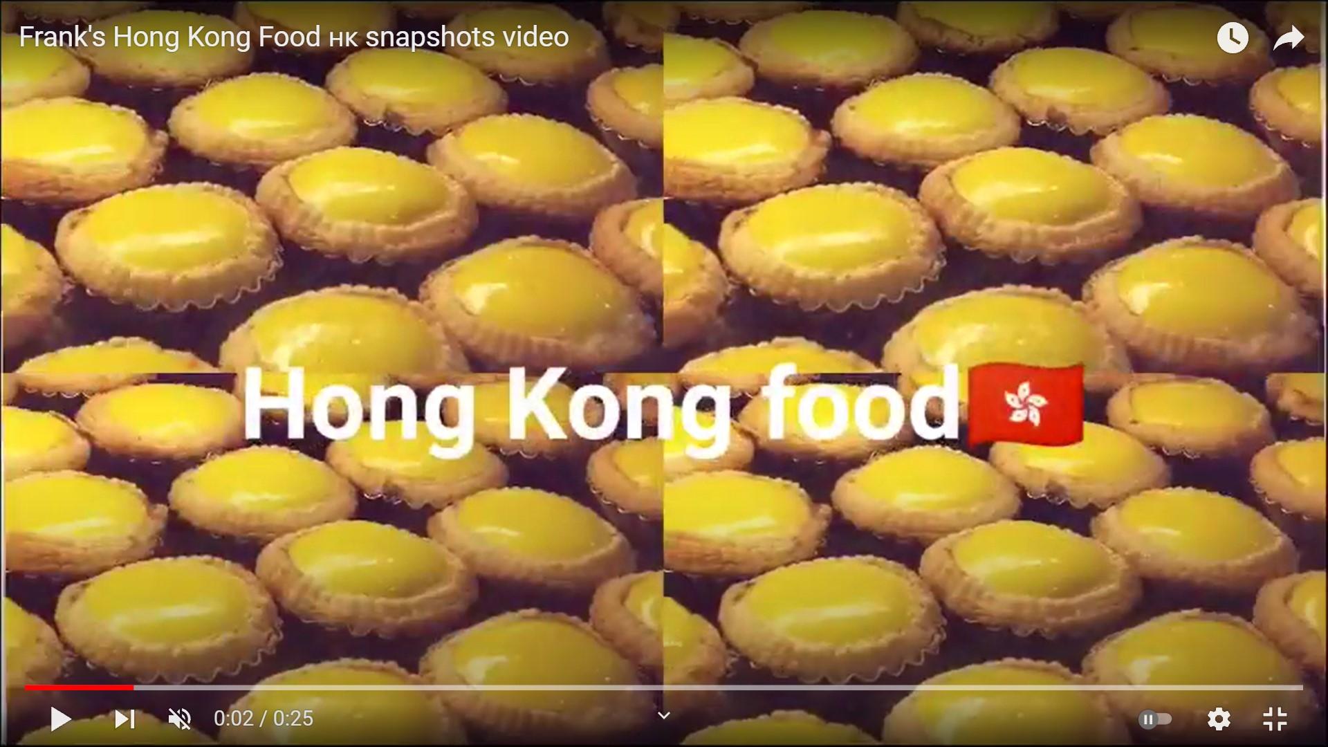 Hong Kong food snapshots video of Frank the tour guide