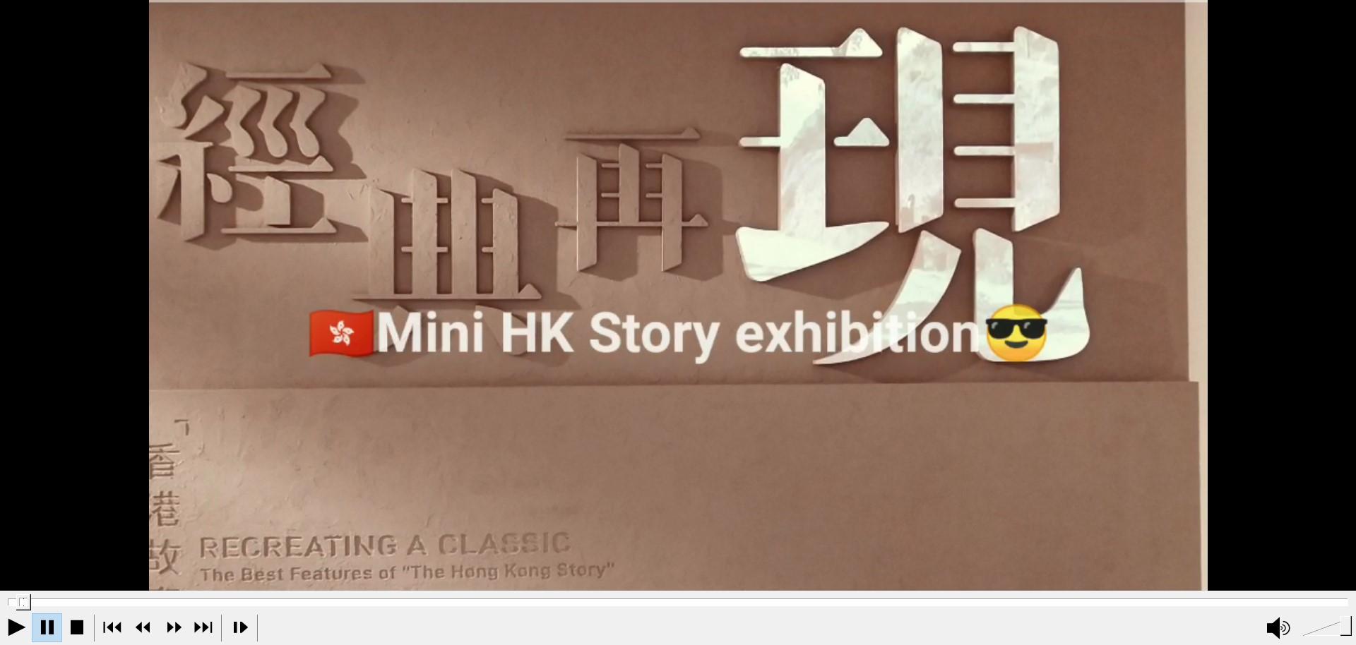 Mini Hong Kong Story snapshots video screenshot